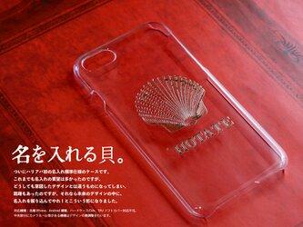 iphoneXR ケース 金箔の名入れ可 金の貝 ハードケース ハリーさん スマホケース HARRYS APARTMENTの画像