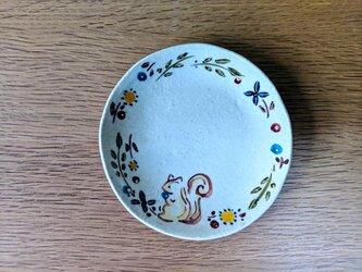 ざおうの森シリーズ小皿 リスの画像