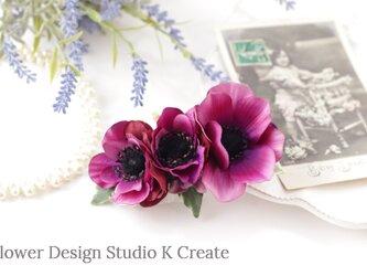 プラム色のアネモネのバレッタ 髪飾り 紫 赤紫 バレッタの画像
