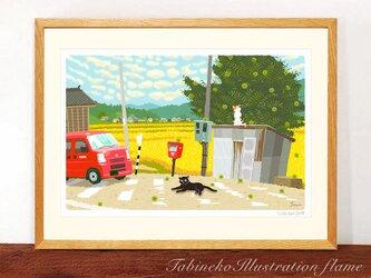 たびねこイラストフレーム-33|栗の木と郵便車(太子判サイズの額入り)の画像