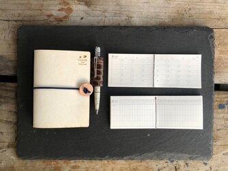 ★きょんたさま専用品★2019−2020「ツバメ/APSU手帳」共通リフィル [月間セットA] ブロック&ガントチャートの画像