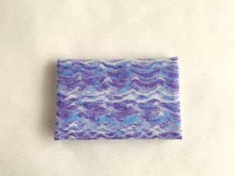 絹手染カード入れ(波・灰青紫3)の画像
