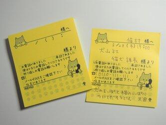 伝言メモ付箋紙★第4弾★柴犬の画像