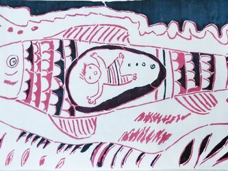 型染めてぬぐい「さかなのきもち」(PinkGray)(綿100%・手染め捺染)の画像