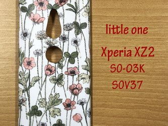 【リバティ生地】ジョセフィンズガーデンピンク Xperia XZ2の画像