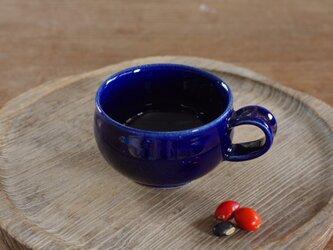 瑠璃釉ティーカップの画像