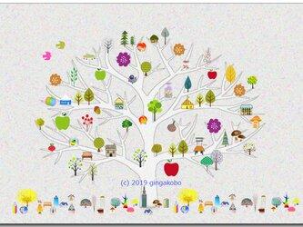 「樹の町」 ほっこり癒しのイラストポストカード2枚組No.735の画像