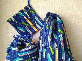 再出品 入園巾着3枚セット 新幹線の画像
