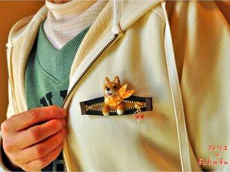 ファスナーから柴犬♪羊毛マスコットブローチの画像