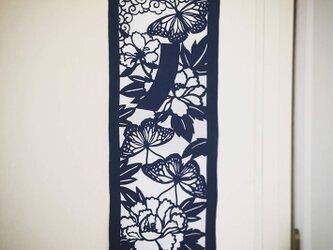 藍型染手拭【蝶】の画像