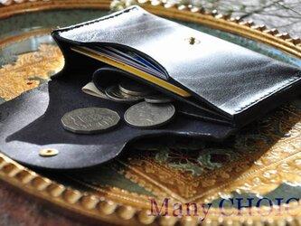 革の宝石ルガトー・ミニマム財布(紺×茶×黒)の画像