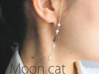 gc148 メガネチェーン 月猫の画像