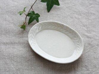 leafだえん皿(小/白)の画像