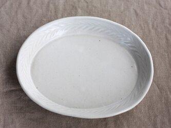 リーフ模様だえん皿(大/白)の画像