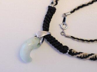 ひすい勾玉 ヘンプネックレス jadeite x hempの画像