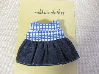 sokko's Dress  ブルー地に白い丸柄に紺色デニムのワンピーススカートの画像