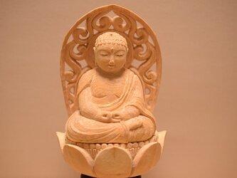 木曽ヒノキの阿弥陀さま。(売れました。)の画像