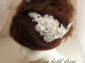 ブライダル ヘッドドレス♡コードレース&ビジュー♡フェリシタシオン♡ウエディング・ボンネ,髪型の画像