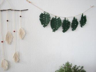 森であそぼ♪木の葉のガーランド~5枚の画像