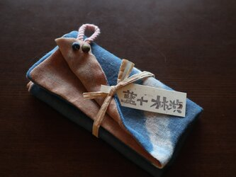 手ふきん(藍+柿渋)の画像