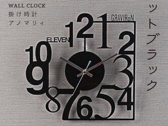 ANOMALY WALL CLOCK 掛け時計 (マットブラック) - GRAVIRoNの画像