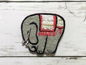 手刺繍浮世絵ブローチ*鍬形蕙斎「鳥獣略画式」の象の画像
