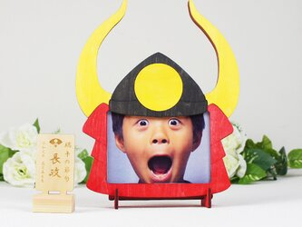 「黒田」木製写真立て(L判サイズ用)の画像