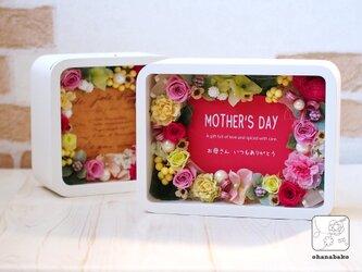 《母の日/誕生日/結婚祝いギフト》プリザーブドフラワーのカーネーションフォトボックスohanabako-kakuの画像