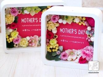 《母の日/誕生日/結婚祝いギフト》プリザーブドフラワーのカーネーションのフォトフレームohanabako-cubeの画像