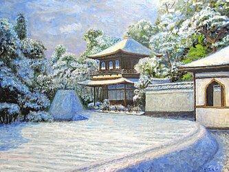 雪の銀閣寺の画像