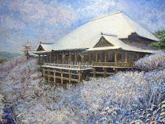 霧氷と清水寺の画像