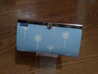 長財布(たんぽぽ blueglay)の画像