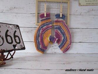 手編みハンドウォーマー  Opal Butterfly  9651 sonniger Rundflugの画像