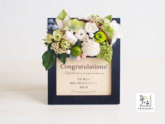 《写真セットサービス◎母の日/誕生日/結婚祝いギフト》プリザーブドフラワーのナチュラルガーデンのフォトフレームの画像
