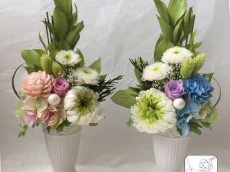 【お供え・仏花/枯れないお花】プリザーブドフラワーのお手入れ不要な仏壇花osonae(1個)の画像