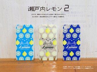 iphoneXR ケース 瀬戸内レモン 2 ハードケース TPUソフトカバー ハリーさん スマホケースの画像