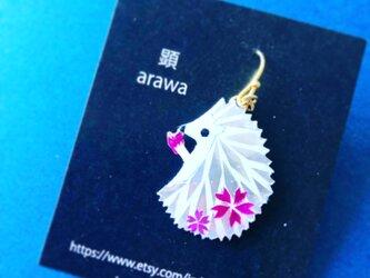 桜ハリネズミ【永遠に咲き誇るSakuraシリーズ】の画像