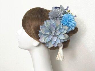 再販:成人式・結婚式・卒業袴に♡シャビーなペールブルーのダリアのヘッドドレス(13点セット)和装 着物髪飾り 和装婚 の画像