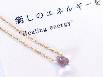 癒しのエネルギーを ~pink amethyst カード付き アメジスト 14kgf 一粒ネックレスの画像