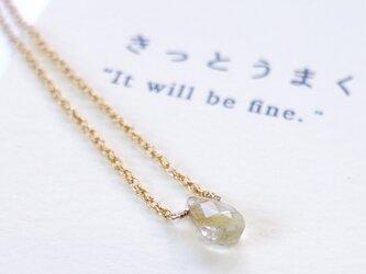 きっとうまくいく ~Gold カード付き ゴールデンルチルクォーツ  石言葉 14kgf 一粒ネックレスの画像