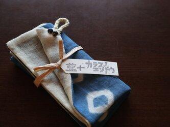 手ふきん(藍+カラスノエンドウ アルミ媒染)の画像