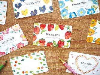 *選べる* 花のメッセージカード 6枚セットの画像