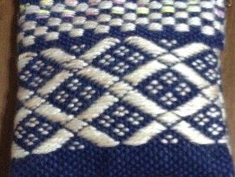 手織りの爽やかミニポーチ 紺&白の画像