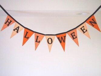 ガーランド Halloween(B)の画像
