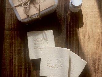 無添加・殺菌作用【お掃除用石鹸】ホタテ貝殻焼成パウダー入り(北海道産)の画像