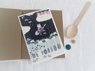 ポストカード「風来坊の音は雨にのる」2枚セット 〇カードNO.1922の画像