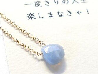 一度切りの人生 楽しまなきゃ! ~Blue opal カード付き ブルーオパール 石言葉 14kgf 一粒ネックレスの画像