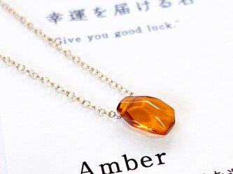幸運を届ける石 ~Amber カード付き 琥珀 アンバー 石言葉 14kgf 一粒ネックレスの画像