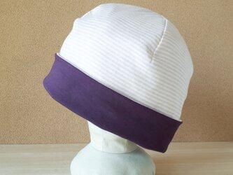 【値下げ】ニットのリバーシブル帽子*2mmボーダー(スモーキーピンク×アイボリー)×グレイッシュパープルの画像