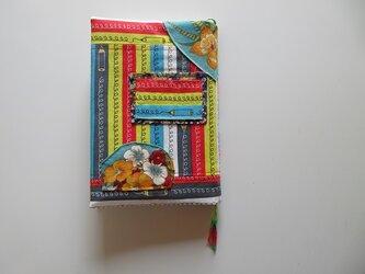 四六判サイズのブックカバー ~トロピカルハッピー~の画像